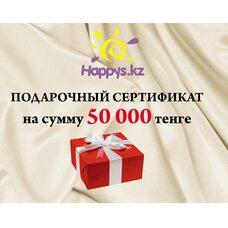 Подарочный сертификат 50 000 тенге